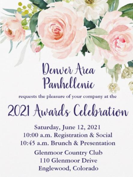 DAP 2021 Awards Brunch Invite